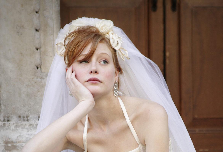 Kako očistiti vjenčanicu